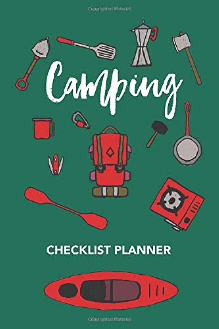 パンサー賠償ステッチCamping Trip checklist notebook: Blank To-Do Task Planner