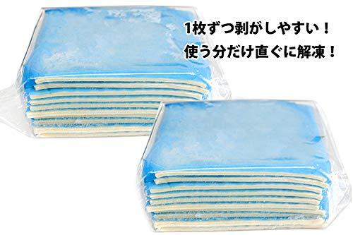 冷凍パイシート(ニュージーランド産フレッシュバター使用10cm×10cm)(20枚)