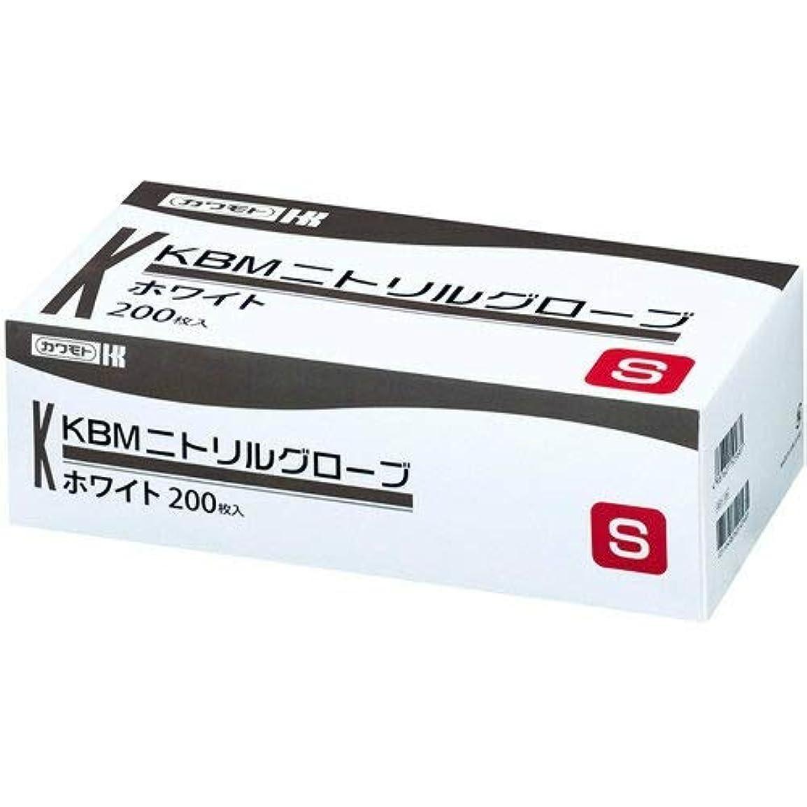 バター未知のバレーボール川本産業 カワモト ニトリルグローブ ホワイト S 200枚入