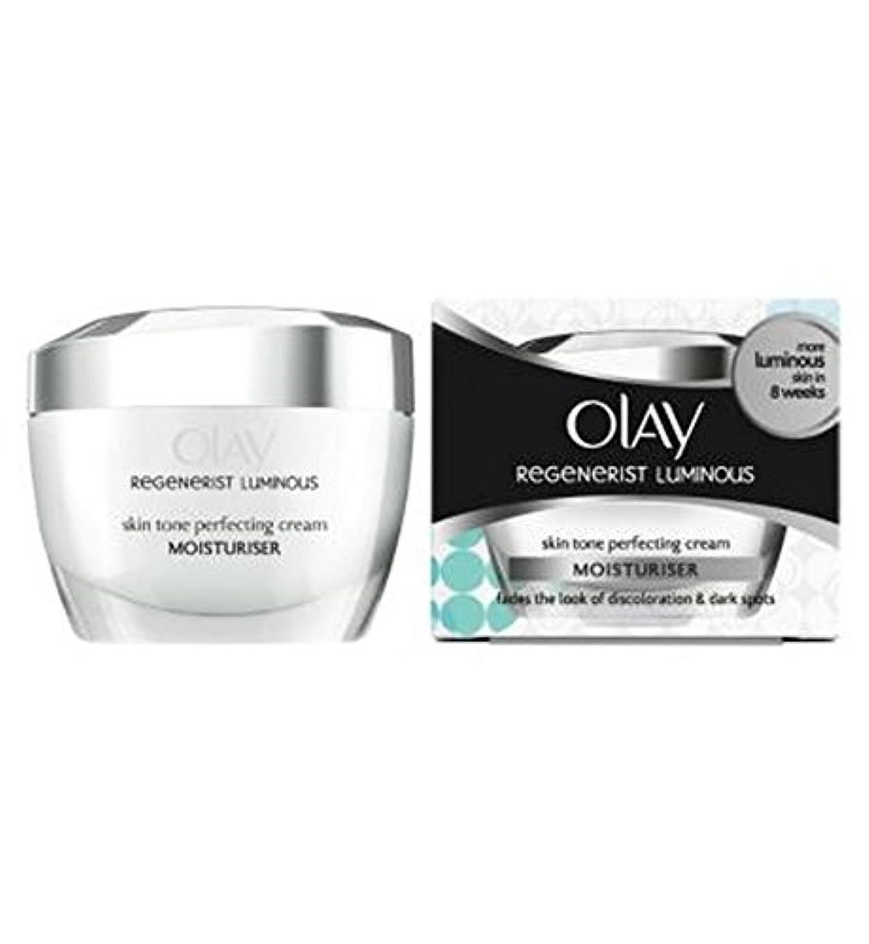 記憶に残る落ち着くベルベットOlay Regenerist Luminous Skin Tone Perfecting Day Cream 50ml - デイクリーム50ミリリットルを完成オーレイリジェネ発光肌のトーン (Olay) [並行輸入品]