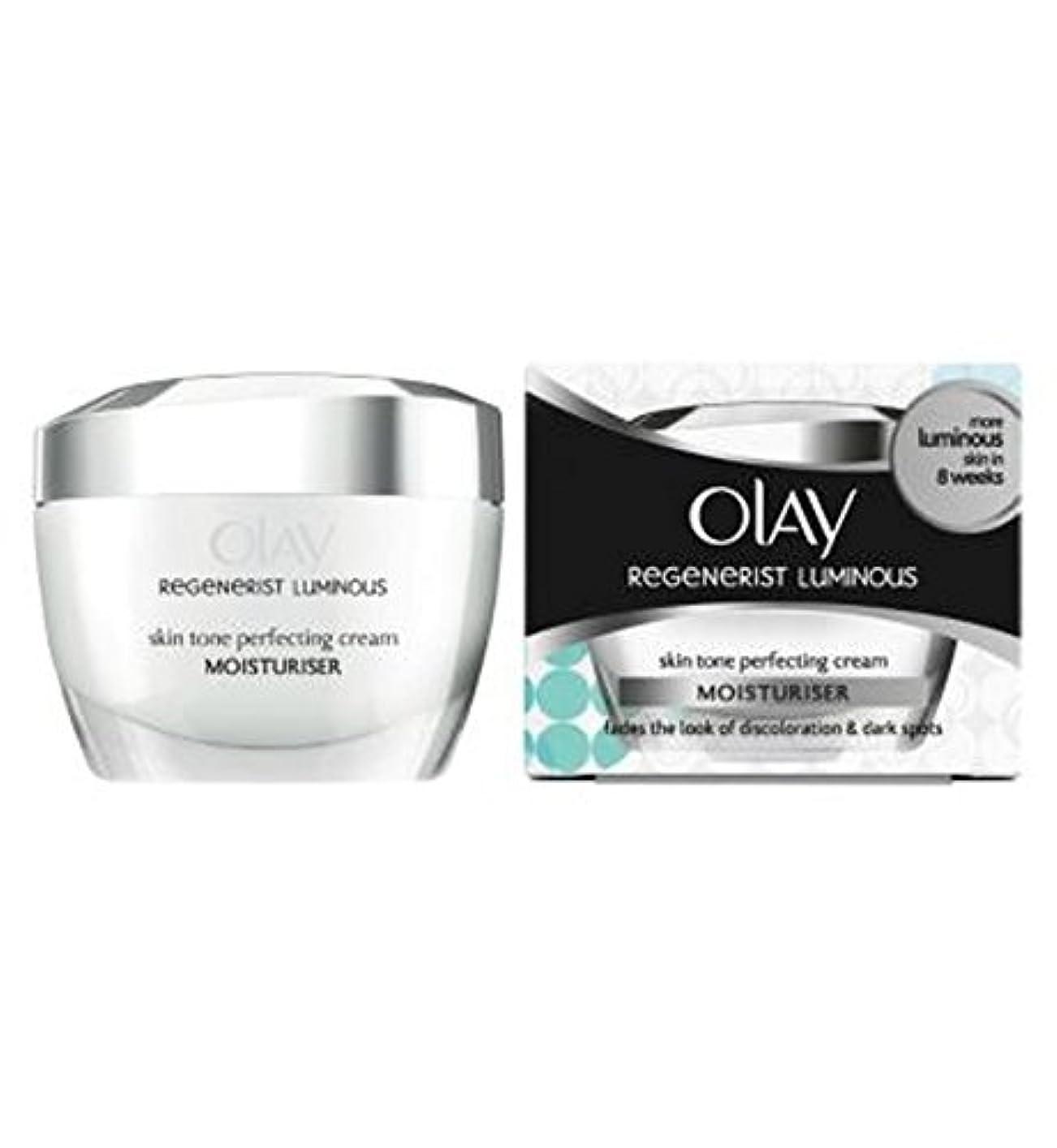 ほとんどないハンサム二度デイクリーム50ミリリットルを完成オーレイリジェネ発光肌のトーン (Olay) (x2) - Olay Regenerist Luminous Skin Tone Perfecting Day Cream 50ml (Pack of 2) [並行輸入品]