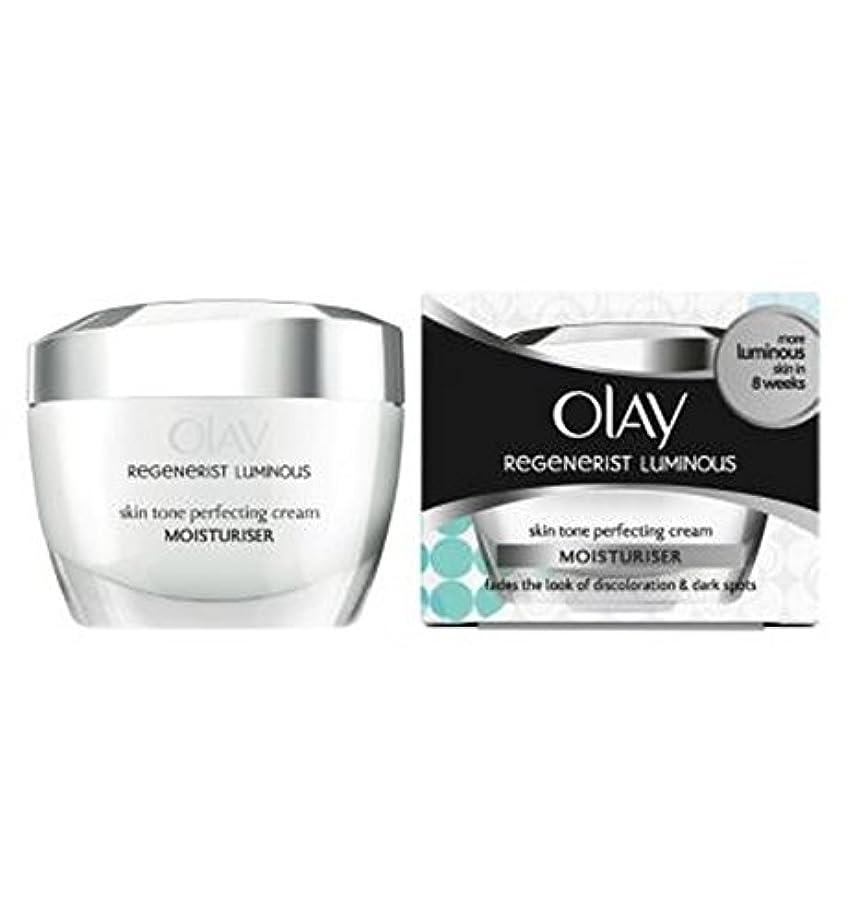 止まる感謝発行するOlay Regenerist Luminous Skin Tone Perfecting Day Cream 50ml - デイクリーム50ミリリットルを完成オーレイリジェネ発光肌のトーン (Olay) [並行輸入品]