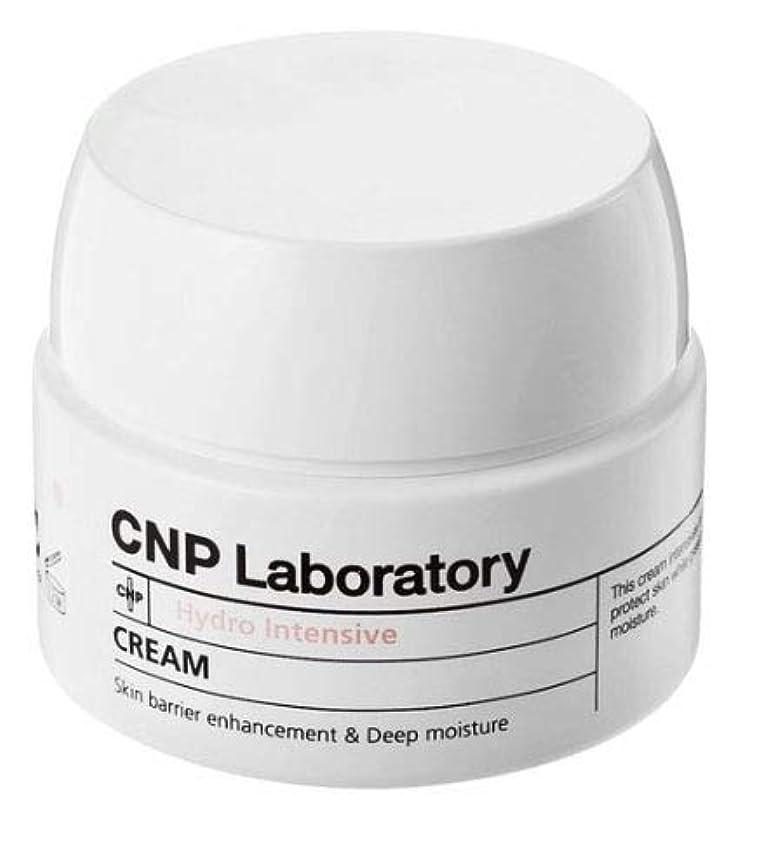 一口些細パイントCNPハイドロインテンシブクリーム50ml水分クリーム韓国コスメ、CNP Hydro Intensive Cream 50ml Korean Cosmetics [並行輸入品]