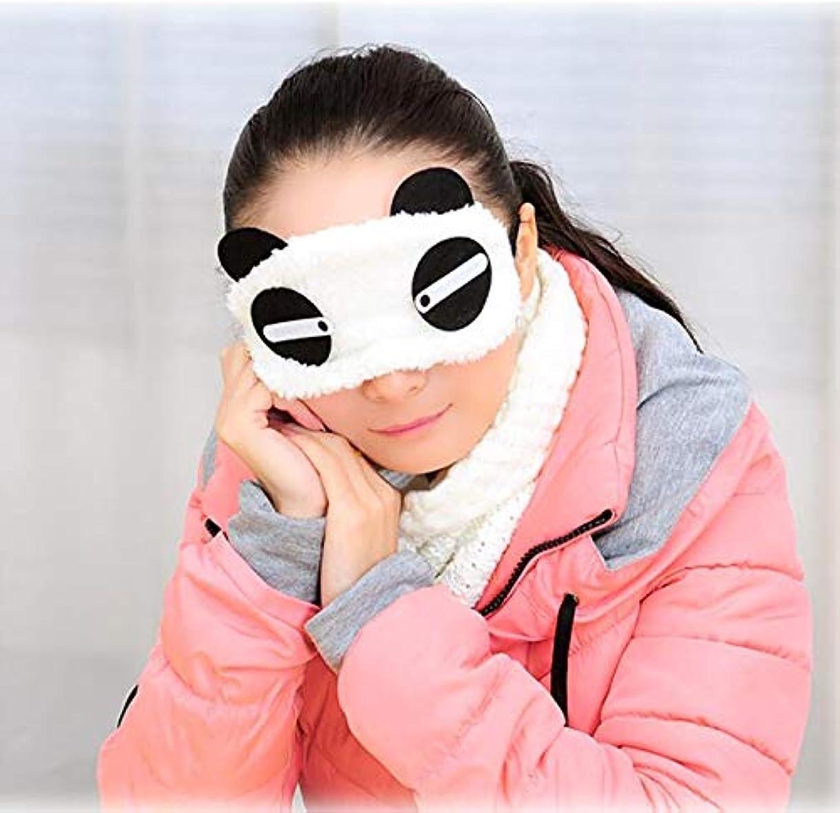 スリル支配する彼女自身NOTE かわいいパンダアイマスクアイシェードシェーディング睡眠コットンゴーグルアイマスク睡眠マスクアイカバーヘルスケア睡眠アイマスクドロップシップ