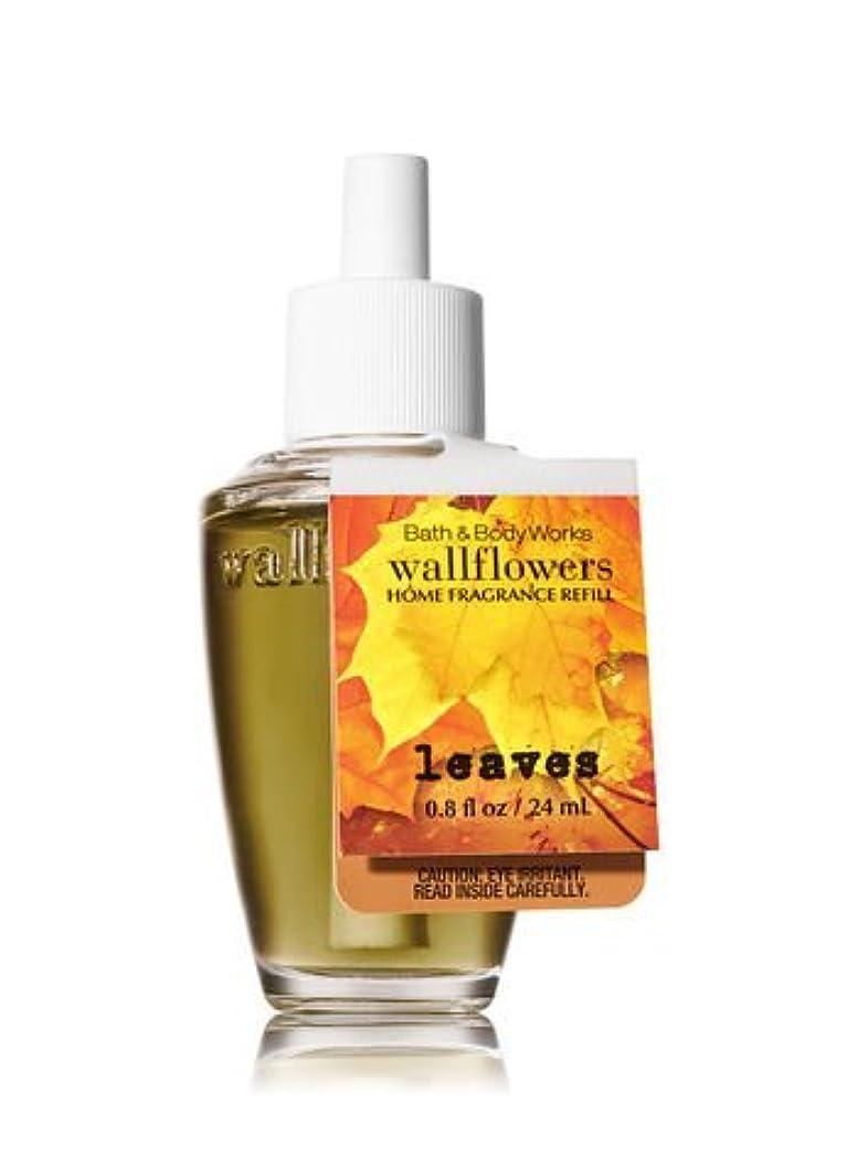 会計士欲しいです人質【Bath&Body Works/バス&ボディワークス】 ルームフレグランス 詰替えリフィル リーブス Wallflowers Home Fragrance Refill Leaves [並行輸入品]