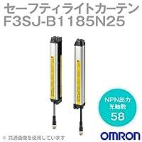 オムロン(OMRON) F3SJ-B1185N25