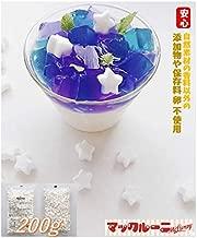 星 ミニマシュマロ ホワイト 200g袋 ( 保存料 卵 不使用 コラーゲン お菓子作り 製菓材料 業務用 BBQ )