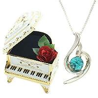 [デバリエ] y441-pw(blu) 12月誕生日プレゼント 女性 人気 彼女 母 ホワイトデーお返し 贈り物 ネックレス レディース ギフト セット品(オルゴール1組 ネックレス1組) ラッピング付 クリスタル