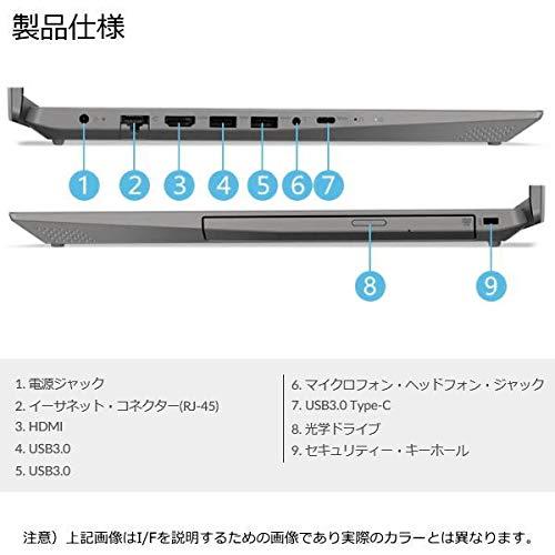 『Lenovo IdeaPad L340 81LW00DGJP Win10 Ryzen5 SSD搭載 15.6型フルHD液晶ノートパソコン』の4枚目の画像