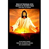 BIBLE OF TIRUMAAL GITA || QURAN OF SKANDA VEDA || SIXTH VEDA || 21st CENTURY: THE LAST MONDAY || CHAPTER 2