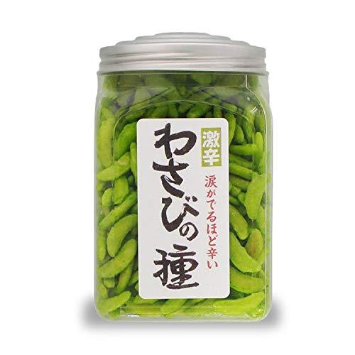 激辛 わさびの種(大)(220g) / 柿の種 ワサビ 山葵 あられ かき餅 //