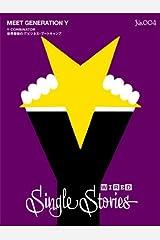 MEET GENERATION Y  Y COMBINATOR 世界最強のITビジネス・ブートキャンプ(WIRED Single Stories 004) Kindle版