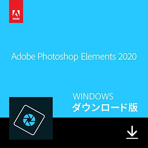 Adobe Photoshop Elements 2020(最新) 通常版 オンラインコード版 Windows対応