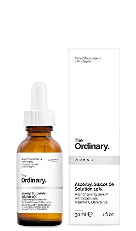同僚午後ハーフThe Ordinary Ascorbyl Glucoside Solution 12% 30ml [並行輸入品]