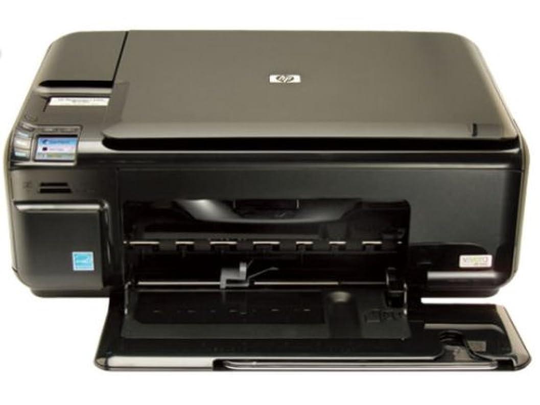 びんペフコイルヒューレット?パッカード HP Photosmart C4486 All-in-One Q8386C#ABJ