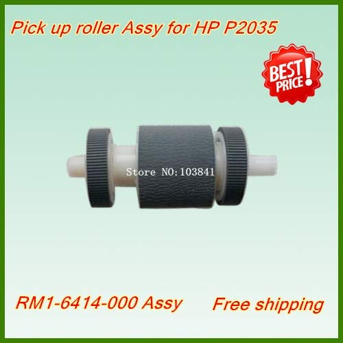 Yoton PickUp Roller RM1-6414-000 Tray 2 Pick up roller with Gear for HP P2035 P2055 2035 2055 Canon D1120 1150 1170 1180 Printers