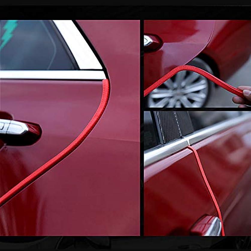 FOLCONROAD U Shape Car Door Edge Guards Trim Anti-Collision Self Adhesive PVC Seal Strip for Cars Metal Edges Boat 16Ft(5M) Red[US Warehouse] njqmhiuts