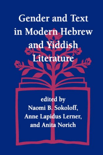 Gender and Text in Modern Hebrew & Yiddish Literature (Jewish Theological Seminary)