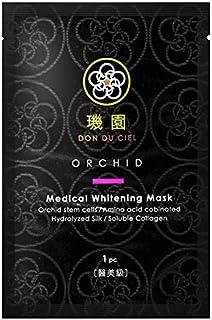 Don Du Ciel Collagen Moisturizing Whitening Anti Aging Face Facial Mask Sheet, Orchid Stem Cell, Allantoin, Ceramide, Aloe...