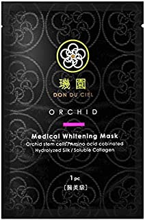 Collegan Moisturizing Whitening Face Mask Sheet, orchid stem cell, allantoin, ceramide, aloe extract, mulberry extract