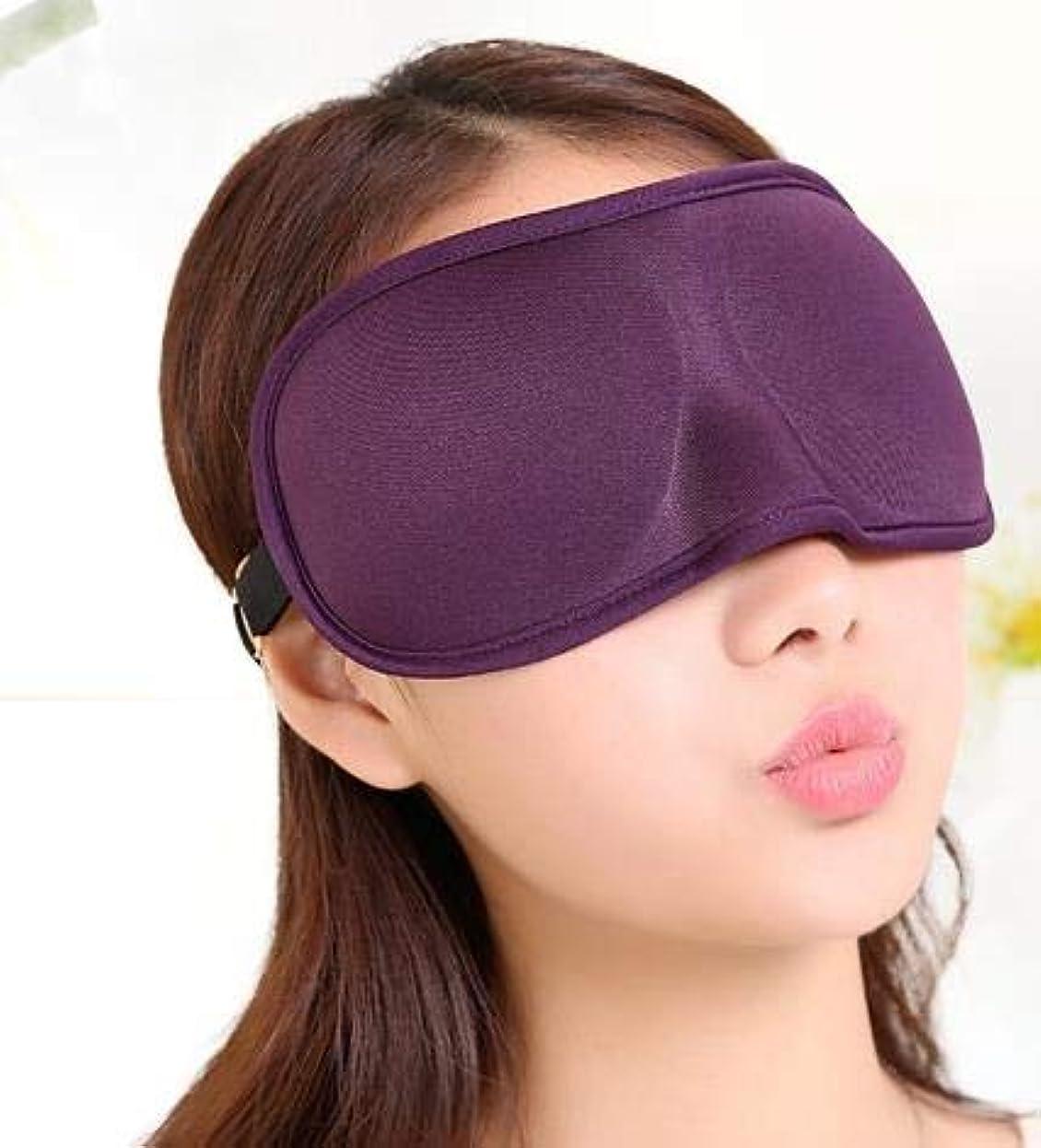蒸気ふくろうマイクNOTE 3D超ソフト通気性ファブリックアイシェード睡眠アイマスクポータブル旅行睡眠休息エイドアイマスクカバーアイパッチ睡眠マスク