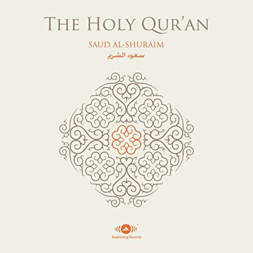 Al-Quran Al-Karim (The Holy Koran)