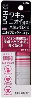 Ban(バン) ニオイブロックロールオン 無香性 40ml(医薬部外品)