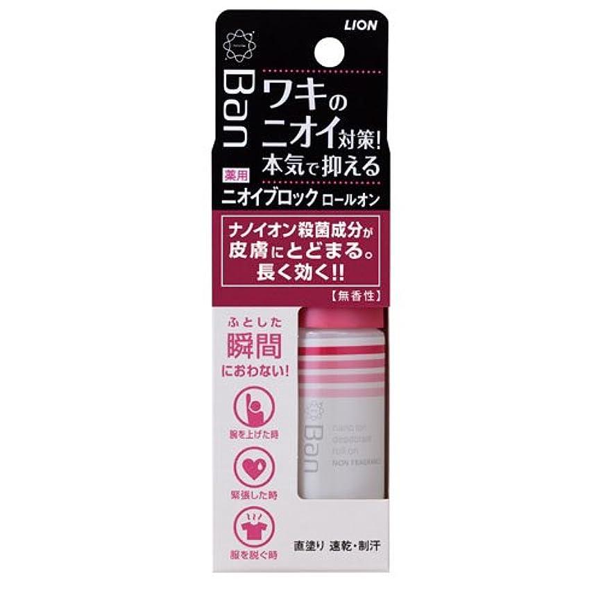 スラム古い文化Ban(バン) ニオイブロックロールオン 無香性 40ml(医薬部外品)