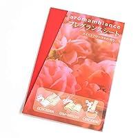 薫寿堂 フレグランスシート 香シート3枚入 スイートフローラルの香り 1012