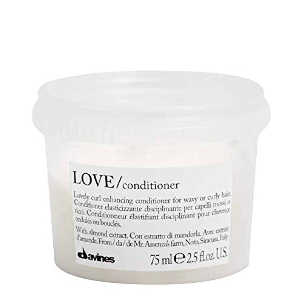 委員会ズボンファランクス[Davines ] ダヴィネスはカールコンディショナー75ミリリットルを愛します - Davines Love Curl Conditioner 75ml [並行輸入品]