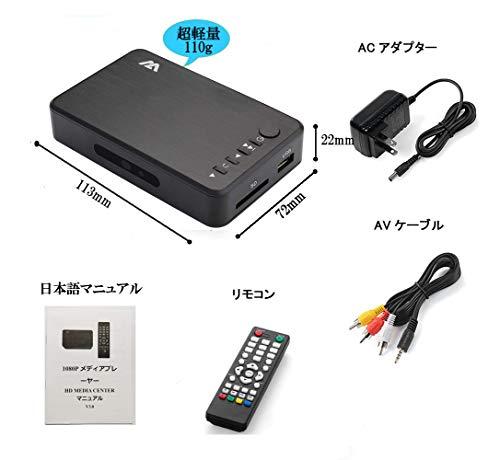 『多功能便携式媒体播放器 HDMI / VGA 输出 OTG USB / / SD / AV / 电视 / Avi 格式 / RMVB 全高清支持1080P 高清画质播放多种输出』の6枚目の画像