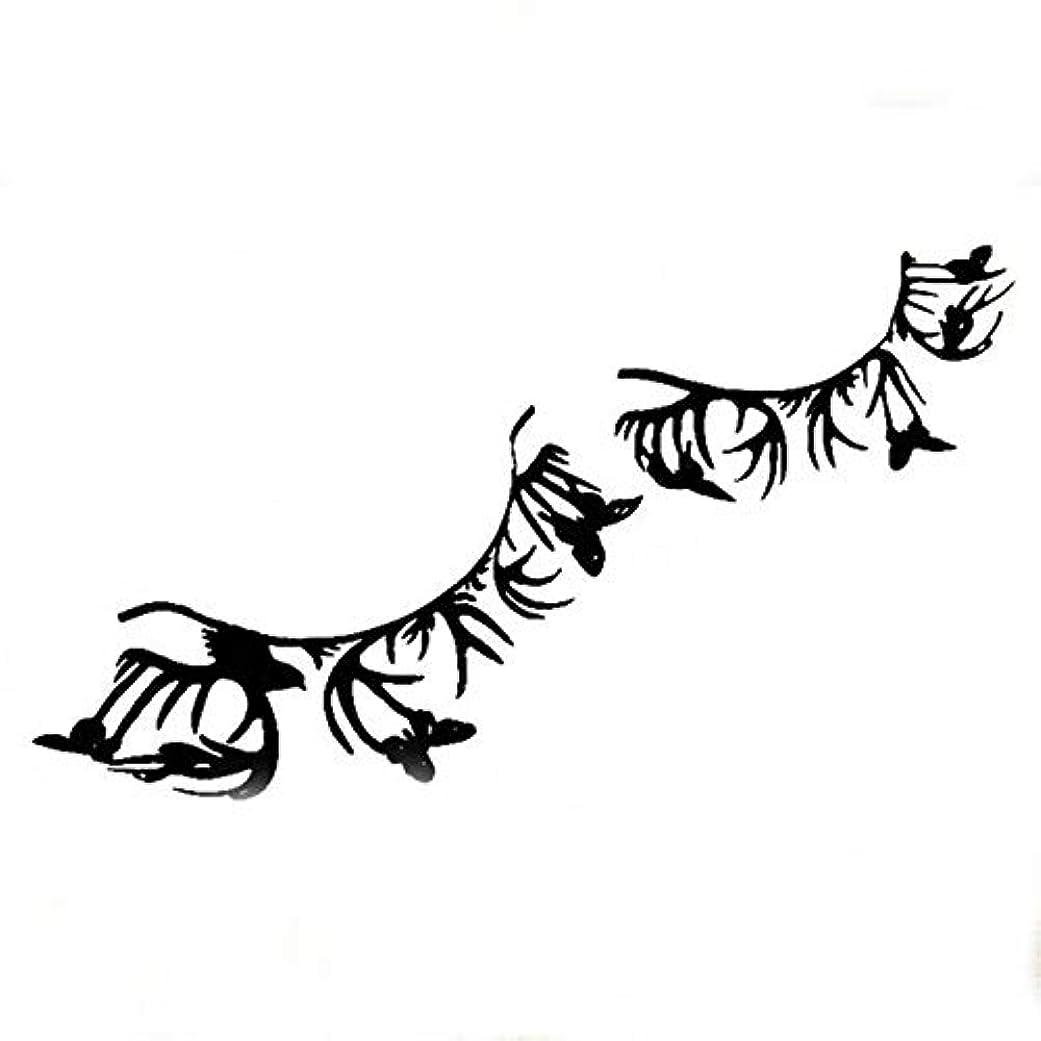 パンフレット偽善強調SHUOYUE パーティー/クラブメイクのための花のアイステッカーアイライナーつけまつげを切断1ペア蝶紙