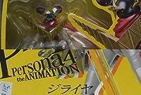 D-Arts P4 persona4ジライヤペルソナ4 アクションフィギュア ※、箱難