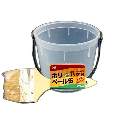 コーワ ポリペール缶 防虫防腐ハケ付 1.5L+75mm