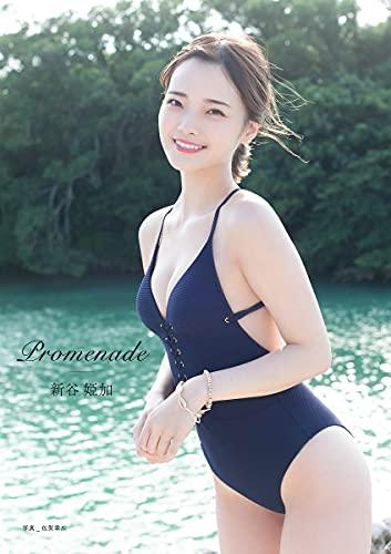 ゼロイチファミリア 新谷姫加 Photobook 「Promenade」Himeka Araya 全48ページ