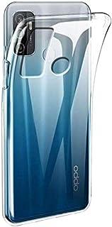 باك سوفت غطاء سيليكون لسامسونج جالكسي A53 (2020) - شفاف