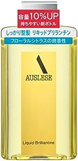 アウスレーゼ リキッドブリランチンN 165mL