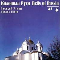 Kolokola Rusi / Bells Of Russia