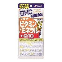 【DHC】マルチビタミン/ミネラル+Q10 20日分 (100粒) ×5個セット