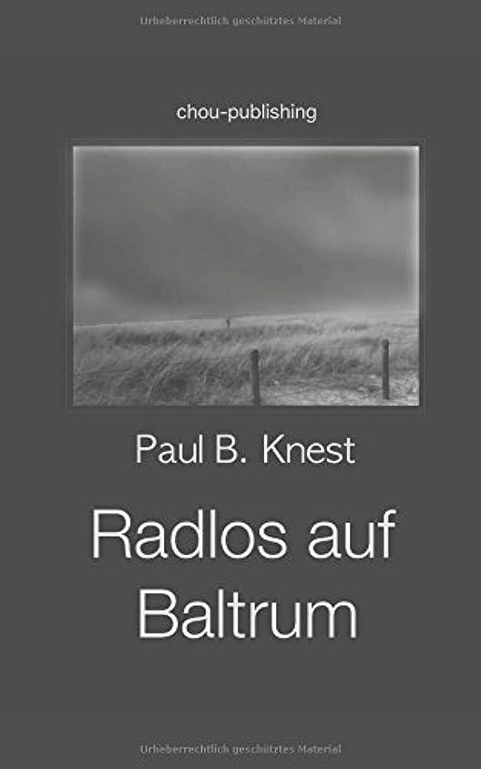 ビジターセットアップ憎しみRadlos auf Baltrum