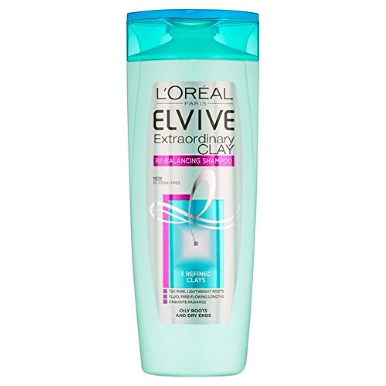 シエスタ立方体時計L'Oreal Paris Elvive Extraordinary Clay Re-Balancing Shampoo 400ml - ロレアルパリ臨時粘土再バランシングシャンプー400ミリリットル [並行輸入品]