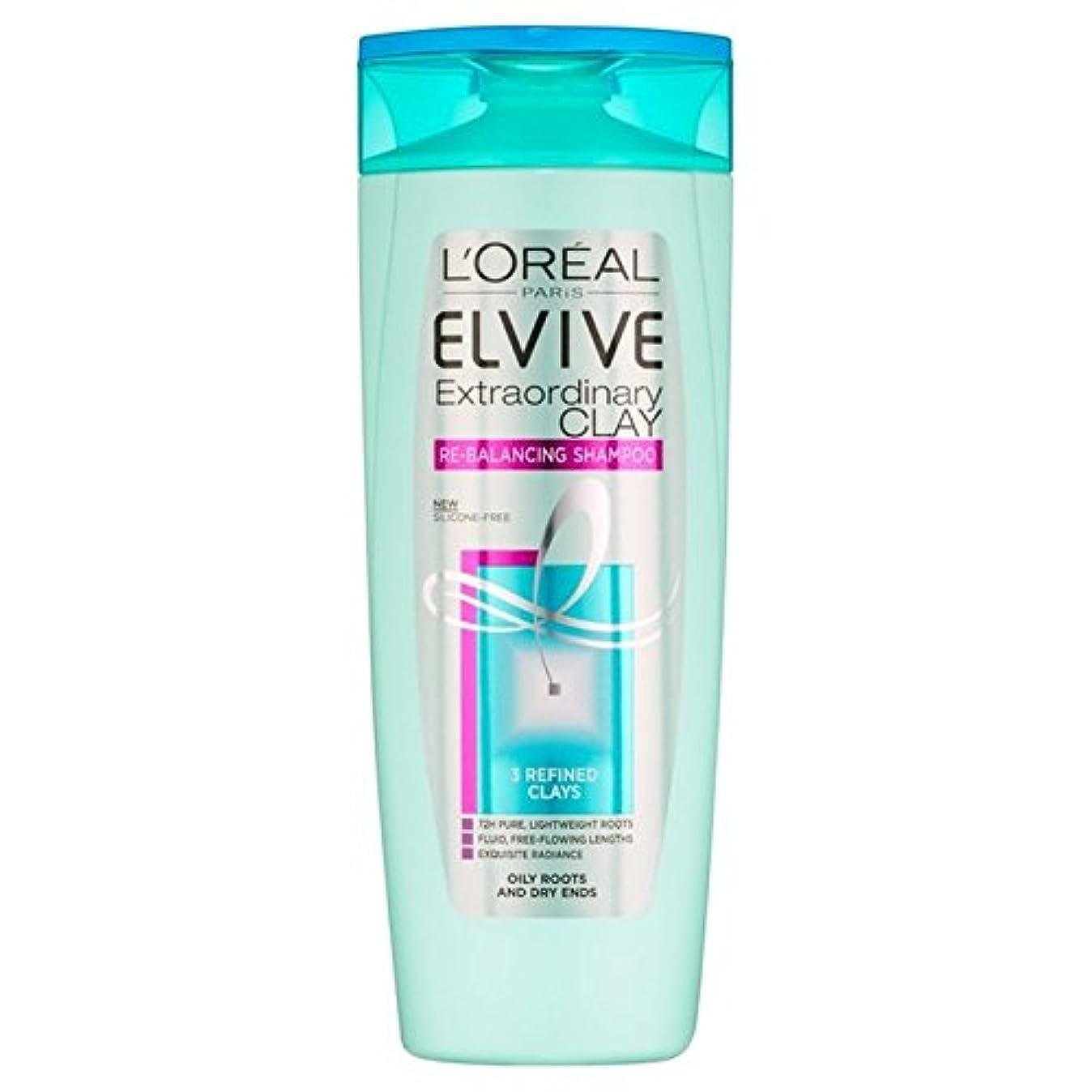 むき出しケーブルピックロレアルパリ臨時粘土再バランシングシャンプー400ミリリットル x4 - L'Oreal Paris Elvive Extraordinary Clay Re-Balancing Shampoo 400ml (Pack of 4) [並行輸入品]