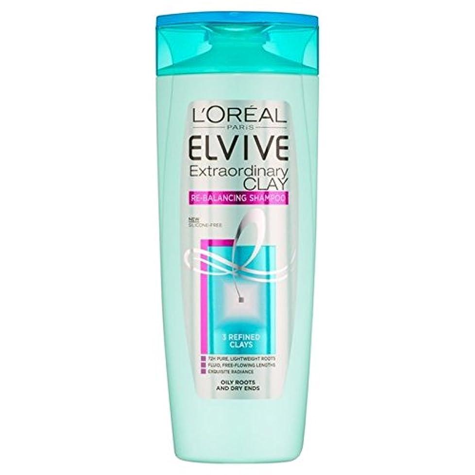 行列病弱好みL'Oreal Paris Elvive Extraordinary Clay Re-Balancing Shampoo 400ml (Pack of 6) - ロレアルパリ臨時粘土再バランシングシャンプー400ミリリットル x6 [並行輸入品]