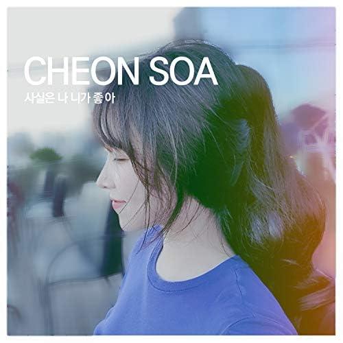 Cheon Soa