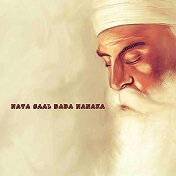 Nava Saal Baba Nanaka