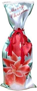 Premier Kites 58327 Deluxe Gift Bag of Flags, Merry X-Mas