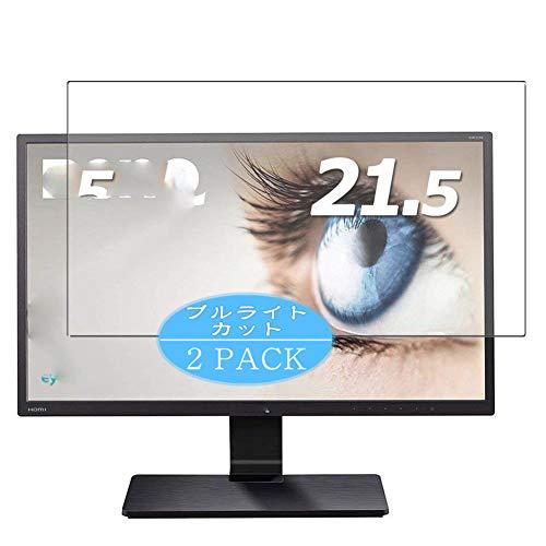 VacFun 2 Piezas Filtro Luz Azul Protector de Pantalla Compatible con BenQ Monitor GW2270HM 21.5', Screen Protector Película...