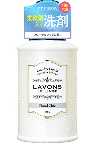 【リニューアル品】 ラボン 柔軟剤入り 洗濯洗剤 フローラルシック 850g