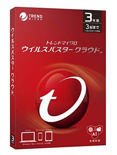 ウイルスバスター クラウド (旧作) | 3年 3台版 | パッケージ版|Win/Mac/iOS/Android対応