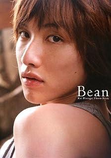 細貝圭「Bean」